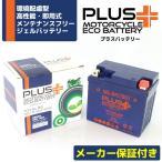 Sale★リード80/100 ジェルバッテリー 1年保証 PTX5L-BS(互換性 YTX5L-BS/FTX5L-BS/DTX5L-BS)