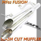 ホンダ FUSION フュージョン MF02 2本出しマフラー スラッシュカットタイプ