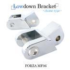 ホンダ FORZA フォルツァ MF06 メッキ ローダウン ステー ブラケット