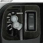 ホンダ PCX125 JF28 アルミ削りだし メインキーカバー / キーシリンダースイッチカバー ブラック 黒