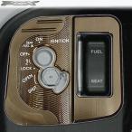 ホンダ PCX125 JF28 アルミ削りだし メインキーカバー / キーシリンダースイッチカバー ブロンズ 茶