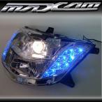 ヤマハ MAXAM マグザム SG17J/SG21J プロジェクター仕様 ヘッドライト ポジションLED ブルータイプ