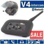 ★セール Bluetooth対応 インカム 4台同時通話可能 【V4/1台】日本語説明書付 ( バイク ツーリング 等に )