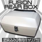ホンダ FUSION フュージョン MF02 リアボックスキャリア付 塗装込
