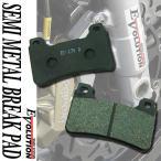 EV-170D ブレーキパッド HONDA CBR600RR PC37/PC40 CBR1000RR SC57/SC59