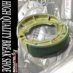 EV-302S ドラムブレーキシュー グラストラッカー ST250 イントルーダー LC250【クーポン配布中】