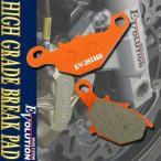 EV-351HD ハイグレードブレーキパッド ヴェクスター150 CG42A アヴェニス150 CG43A