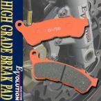 EV-172HD ハイグレードブレーキパッド CB1100/ABS CB1300SF/ABS VT1300CX/R/S CB1300スーパーボルドール/ABS