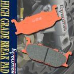ヤマハ グランドマジェスティ250 SG15J フロント用 EV-255HD ハイグレードブレーキパッド