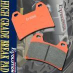 EV-262HD ハイグレードブレーキパッド GSX400 インパルス イナズマ 400 XJR1200 XJR400R XJR1300 FZ400 TRX850 XJR1200R CB400SF Version S /F3V