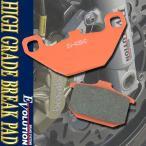 EV-426HD ハイグレードブレーキパッド BR250 エリミネーター250 エリミネーター250HS【クーポン配布中】