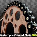 AR80/2 CYCバイクチェーン ブラック 420-120L
