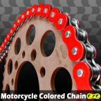 リトルカブ C50M CYCバイクチェーン レッド 420-120L