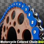 シャドウ600 CYCバイクチェーン ブルー 525-120L【クーポン配布中】