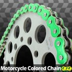 ウルフ50 Wolf50 CYCバイクチェーン メタリックグリーン 420-120L【クーポン配布中】