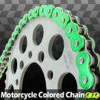 AR80/2 CYCバイクチェーン メタリックグリーン 420-120L