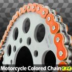 AR80/2 CYCバイクチェーン メタリックオレンジ 420-120L