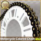 GS500 CYCバイクチェーン ブラック/ゴールド 520-120L