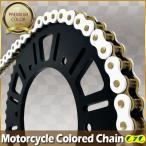 エリミネーター250SE CYCバイクチェーン ホワイト/ゴールド 520-120L