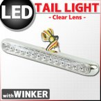 汎用 ウインカー一体型 LEDテールランプ ジャイロ ズーマー PS250 トライク ATVなどに【クーポン配布中】
