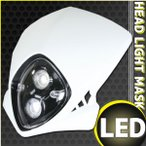 エンデューロLEDヘッドライト カウルマスク ホワイト YZ250 YZ450 XT250X TT-R125 YZ426F セロー225 DT125Rなどに【クーポン配布中】