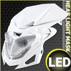 ストリートエッジLEDヘッドライト カウルマスク ホワイト KLX125 KLX250 KX85 Dトラッカー KLX110 KX450Fなどに
