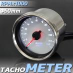 バイク用 電気式 12000RPM LED タコメーター 60パイ ホワイト エイプ50などに