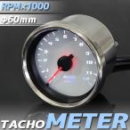 バイク用 電気式 12000RPM LED タコメーター 60パイ ホワイト エリミネーター125などに