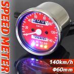 バイク用 140km/h 機械式 LED スピードメーター 60パイ レッド WR250Fなどに