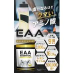 BULKEY(バルキー) EAAパウダー βアラニン配合 750g30食分レモンライム風味 幸せラボ 送料無料