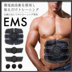 EMS ダイエット 腹筋 ベルト 筋肉 筋力 トレーニング 筋トレ シックスパック 運動器具 お腹 腕 ウエスト フィットネス 振動 マシン 室内 エクササイズ 男女兼用