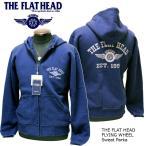 """THE FLAT HEAD(ザ・フラットヘッド) フルジップ スウェットパーカー """"フライングホイール""""ネイビー F-CZP-001 【メンズ/アメカジ/フラヘ/バイカー/日本製】"""