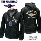 """THE FLAT HEAD(ザ・フラットヘッド) フルジップ スウェットパーカー """"フライングホイール"""" 黒 F-CZP-001 【メンズ/アメカジ/フラヘ/バイカー/日本製】"""