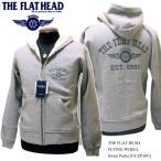 """THE FLAT HEAD(ザ・フラットヘッド) フルジップ スウェットパーカー """"フライングホイール"""" グレー F-CZP-001 【メンズ/アメカジ/フラヘ/バイカー/日本製】"""