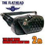 THE FLAT HEAD(フラットヘッド) 2017年版 ホースハイド 馬革 ボディバッグ HDB-003 HORSE HIDE BODY BAG 【黒/茶】【メンズ/アメカジ/バイカー/鞄/日本製】