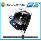 テーラーメイドゴルフ ドライバー GLOIRE F2 10.5  GL6600 カーボンシャフト S