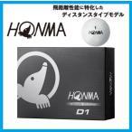 ホンマゴルフ HONMA D1 ゴルフボール 1ダース(12個入り)
