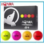 ☆ホンマゴルフ HONMA D1 ゴルフボール 1ダース(12個入り) マルチカラー
