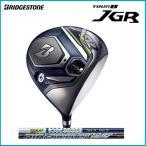 ☆2019 ブリヂストン TOUR B JGR ドライバー ツアーB TOUR AD for JGR TG2-5/Air Speeder JGR シャフト