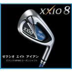 2014年モデル ダンロップ XXIO8(ゼクシオ エイト)アイアン 単品 #4、#5、AW、SW  ゼクシオMP800カーボンシャフト 日本正規品