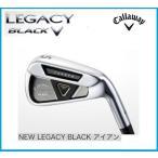2013モデル 日本正規品 キャロウェイ レガシー ブラック アイアン 単品 #3 #4  ダイナミックゴールド/M10DB/GS95 スチールシャフト