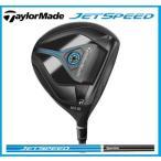 2014年モデル 日本正規品 テーラーメイド ジェットスピード JET SPEED ドライバー TM1-214カーボンシャフト