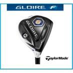 2014年 テーラーメイド グローレF GLOIRE F フェアウェイウッド GL3300/GL3000 カーボンシャフト 日本正規品