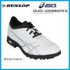 ☆アシックス ゴルフシューズ DUNLOP×asics ゲルエース TGN901