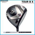 2020 ブリヂストン TOUR B X ドライバー TourAD TX3-5 シャフト ツアーB X