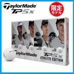 ☆日本正規品☆テーラーメイドTP5X アスリートエディション ATHLETE EDITION 限定モデル ゴルフボール 1ダース 12個入り