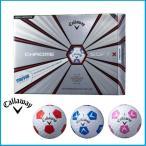 ☆2018 キャロウェイ CHROME SOFT X TRUVIS クロムソフトX エックス トゥルービス ゴルフ ボール 1ダース(12個入り)