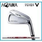 本間ゴルフ HONMA TOUR WORLD ツアーワールド TW727V  アイアン6本セット(#5-10) N.S.PRO MODUS3 TOUR120 スチールシャフト