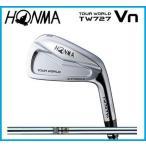 ショッピングTOUR 本間ゴルフ HONMA TOUR WORLD ツアーワールド TW727Vn  アイアン単品(#3,#4) Dynamic Gold スチールシャフト
