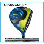 日本正規品 Nike VAPOR FLY PRO  ナイキ ヴェイパー フライ プロ ドライバー KUROKAGE XM60/Tour AD GP-6/ATTAS G7 6/Speeder661 Evolution2